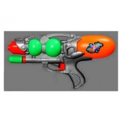 Kids Fun HH Dream Waterpistool met Pomp 30cm